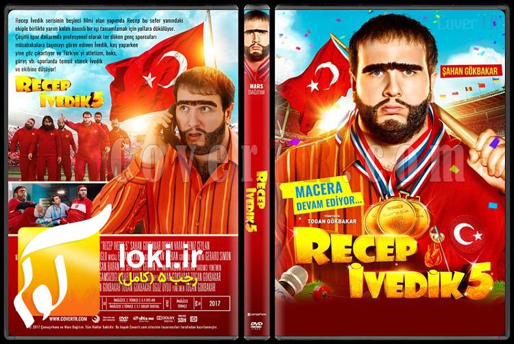 دانلود فیلم رجب پنج 5 با لینک مستقیم و رایگان با زیرنویس فارسی  Recep İvedik 5